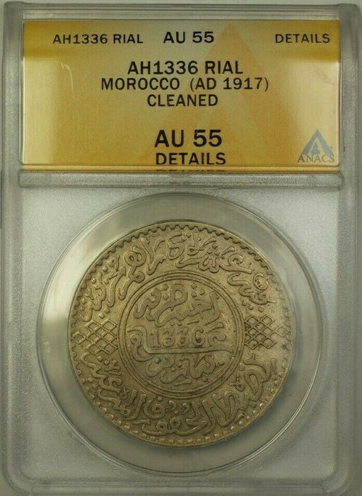 AH1336 Morocco 1 Rial Coin (AD 1917) ANACS AU 55 Cleaned Details
