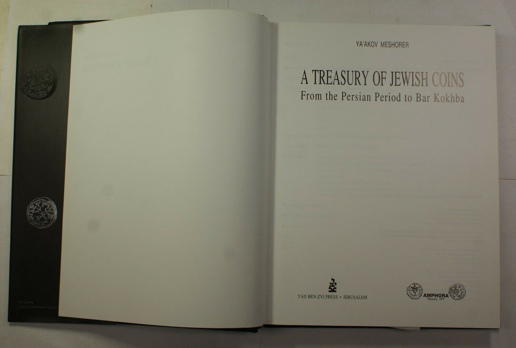 """A Treasury of Jewish Coins"" by Ya'akov Meshorer RE7"