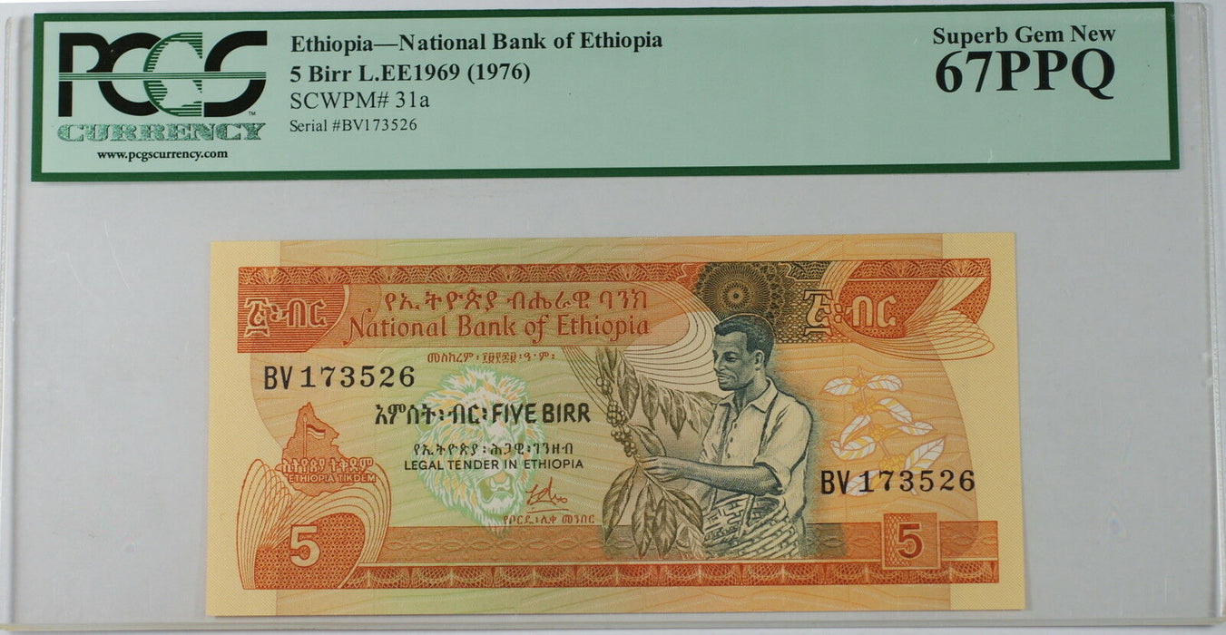 L.EE1969 (1976) Ethiopia 5 Birr Note SCWPM# 31a PCGS 67 PPQ Superb Gem New