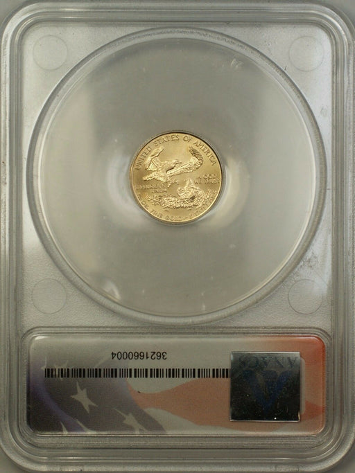 1999-W Emergency Issue $5 American GoldEagle Coin ANACS MS-70 Unfinished PR Dies