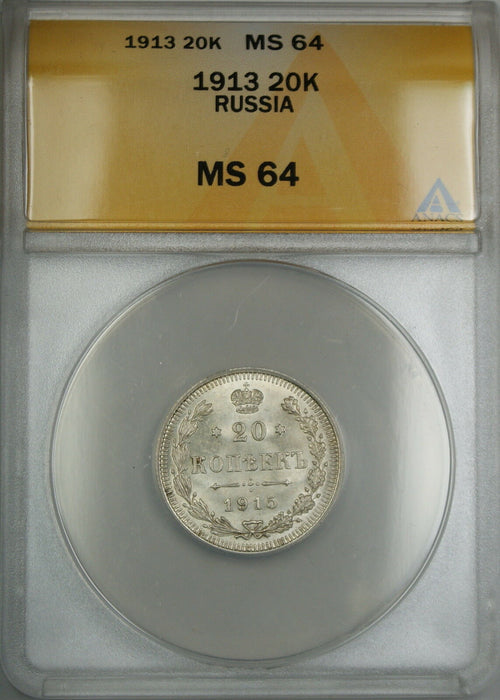 1915 (Mislabeled) Russia 20K Kopecks Silver Coin ANACS MS-64