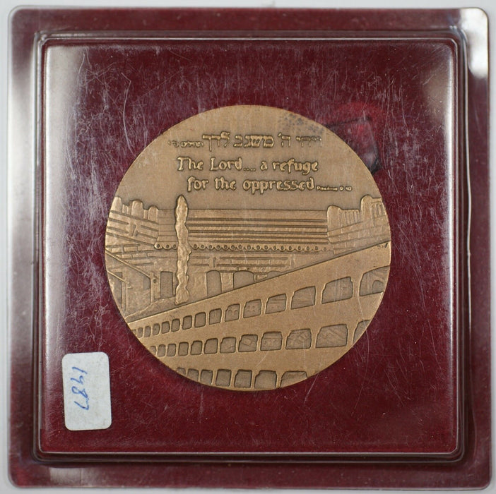 1987 Israel Misgav Ladach Hospital Bronze 59mm State Medal in Case NO COA (1d)