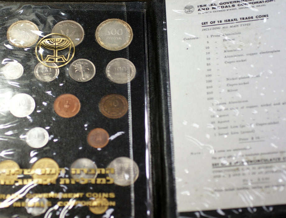 1963 Israel UNC Set with 18 Different Trade Coins Including Silver and COA