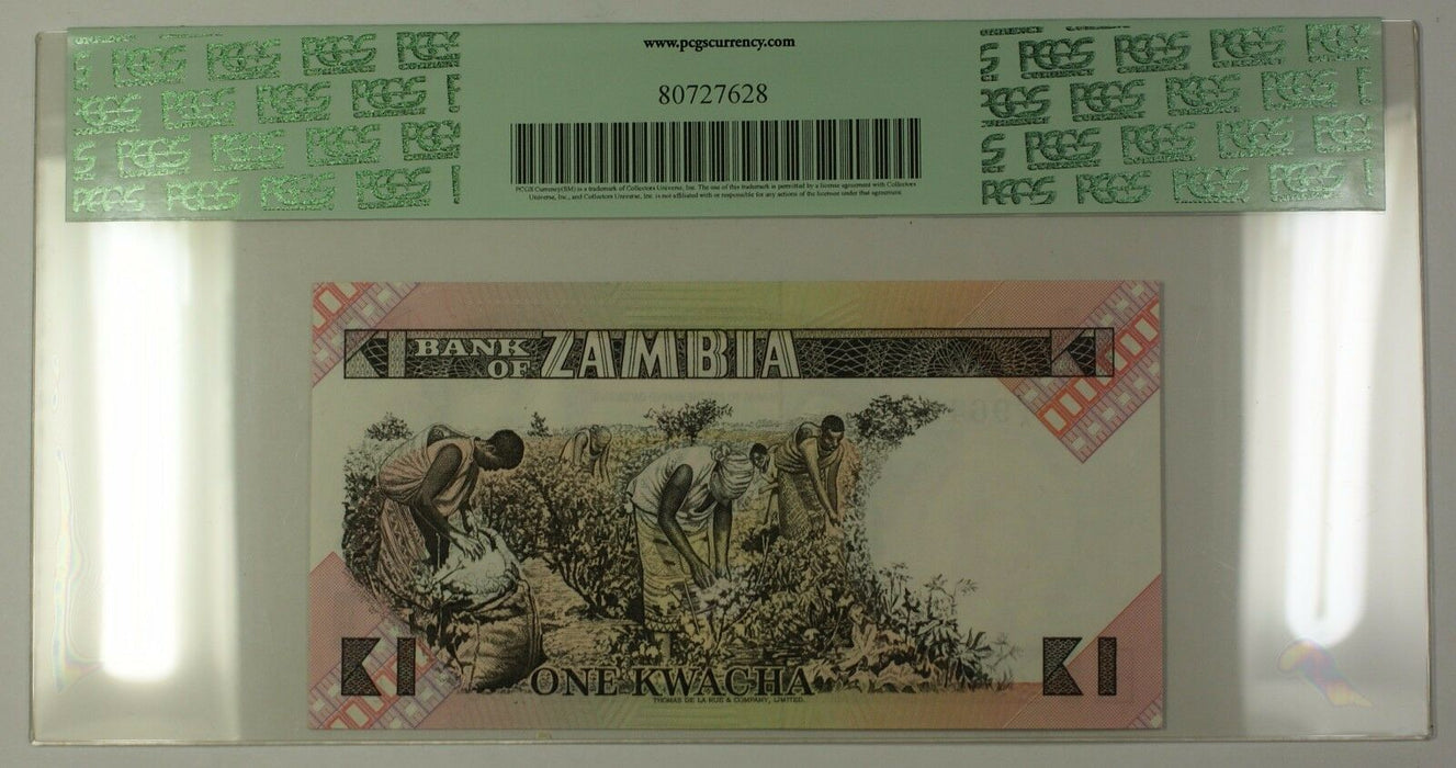 (1980-81) No Date Bank of Zambia 1 Kwacha Note SCWPM# 23a PCGS Superb Gem 67 PPQ