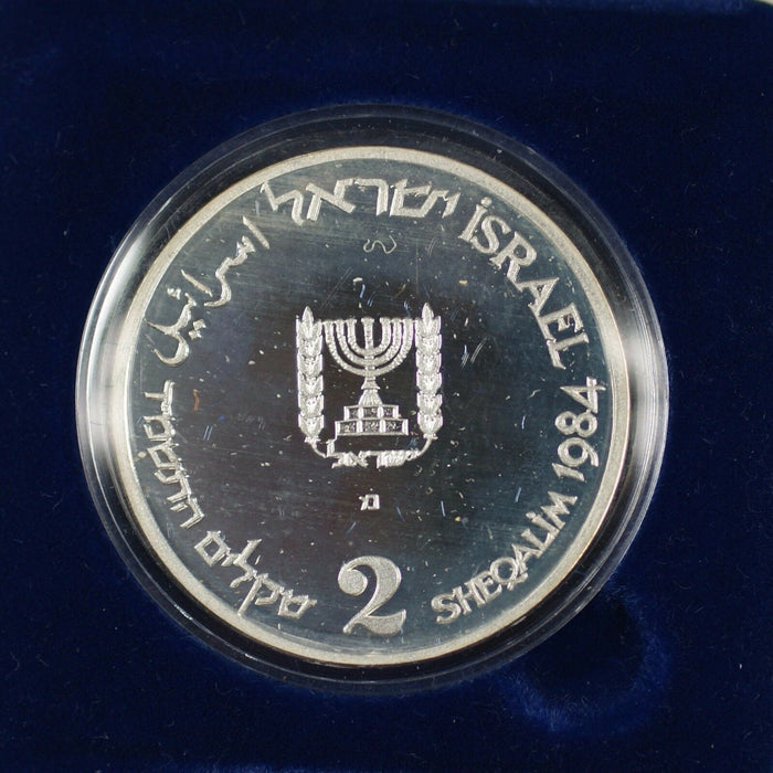 1984 Israel 2 Sheqalim Brotherhoood Silver Proof Coin with Case No COA