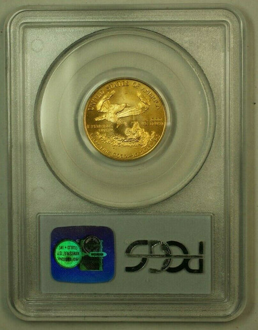 1999-W Gold Eagle $10 PCGS MS-67 Struck With Unfinished Proof Dies Mint Error