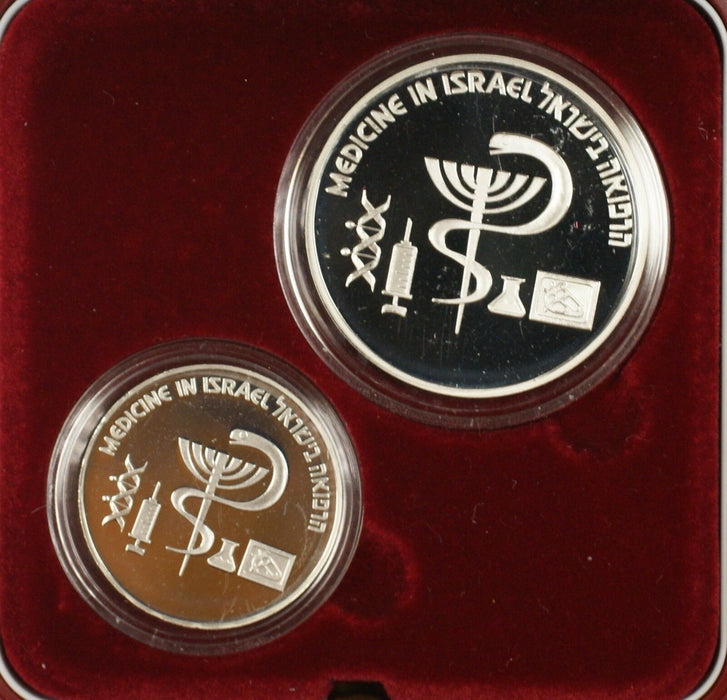 1995 Israel New Sheqalim Independence Day 2 Coin Silver PR & UNC Set w Box & COA