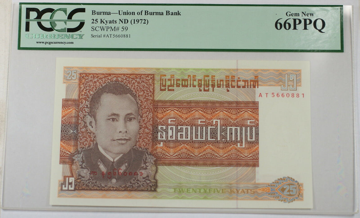 (1972) Union of Burma Bank 25 Kyats Note SCWPM# 59 PCGS 66 PPQ Gem New
