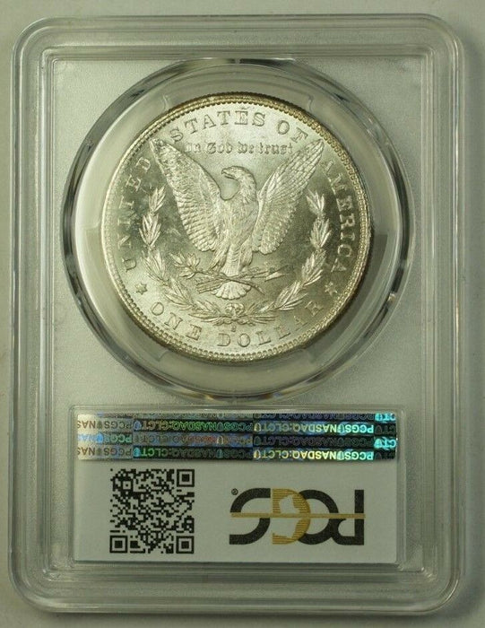 1881-S US Morgan Silver Dollar $1 Coin PCGS MS-63 (A) 9