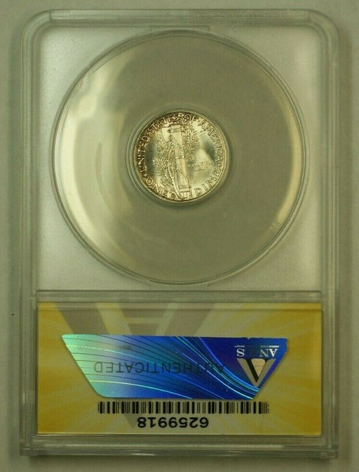 1943-D Mercury Dime 10c ANACS MS-64 FB FSB (Undergraded)