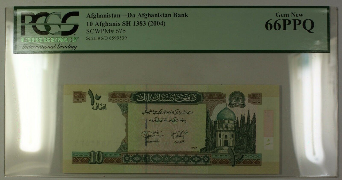 SH1383 (2004) Afghanistan 10 Afghanis Bank Note SCWPM# 67b PCGS GEM New 66 PPQ