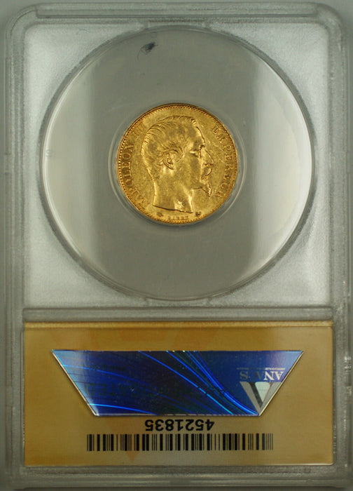 1858-A France 20 Fr Francs Gold Coin ANACS EF-45