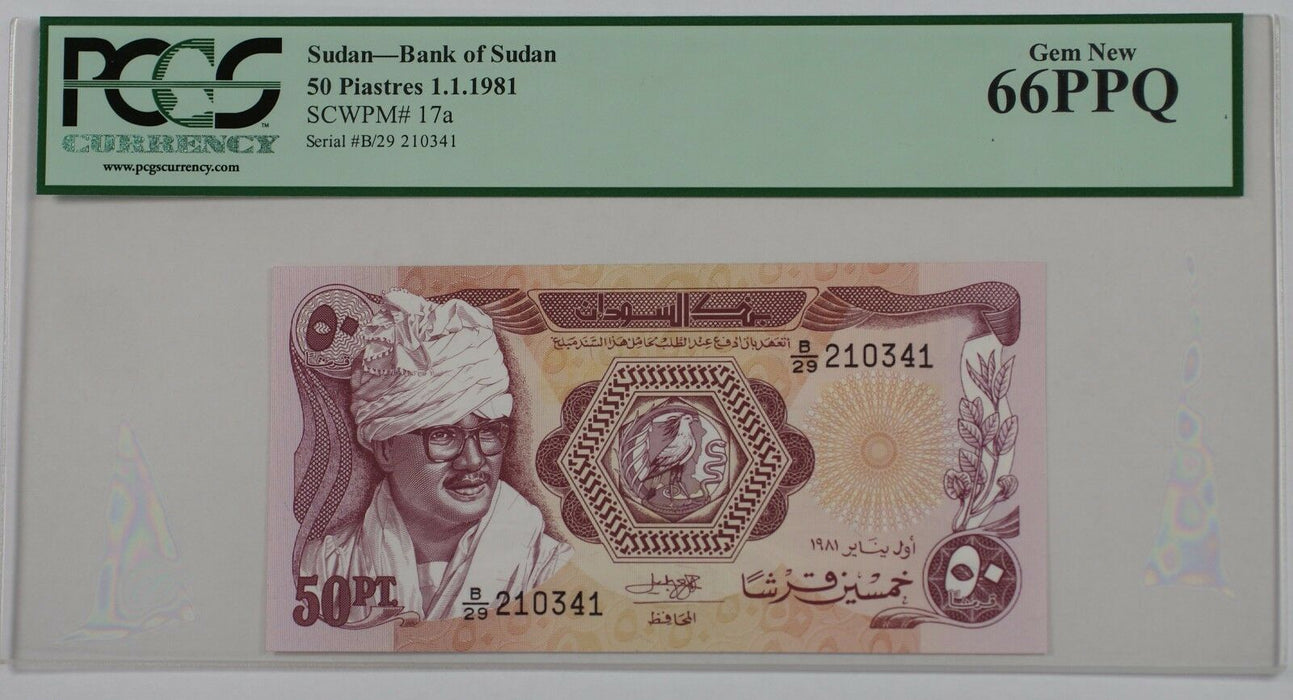 1.1.1981 North Africa 50 Piastres Note SCWPM# 17a PCGS 66 PPQ Gem New