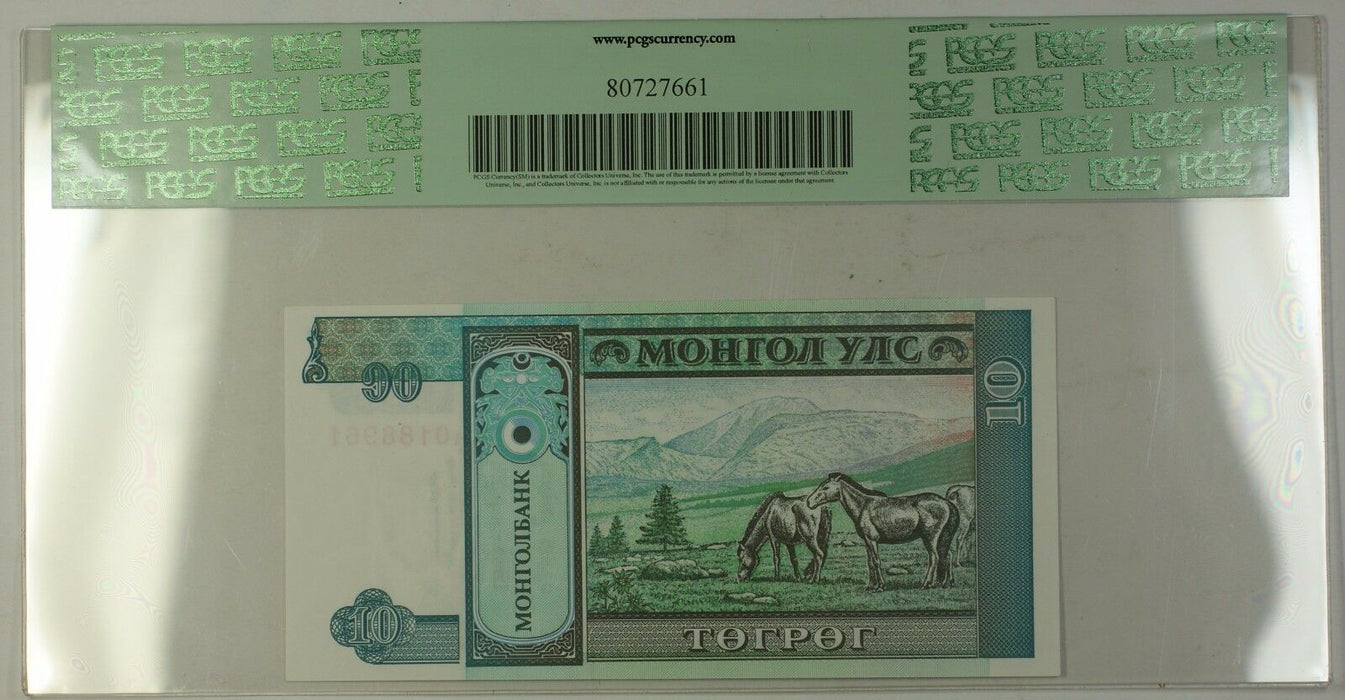 (1993) No Date Mongolia 10 Tugrik Bank Note SCWPM# 54 PCGS Superb GEM New 67 PPQ