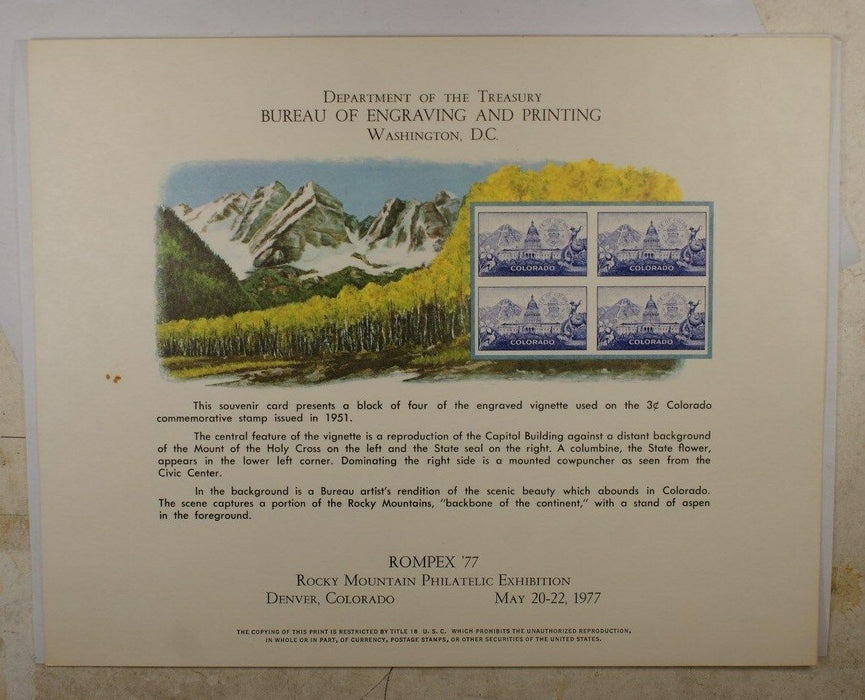 BEP souvenir card B 40 Rompex 1977 1951 3¢ Colorado Statehood stamp