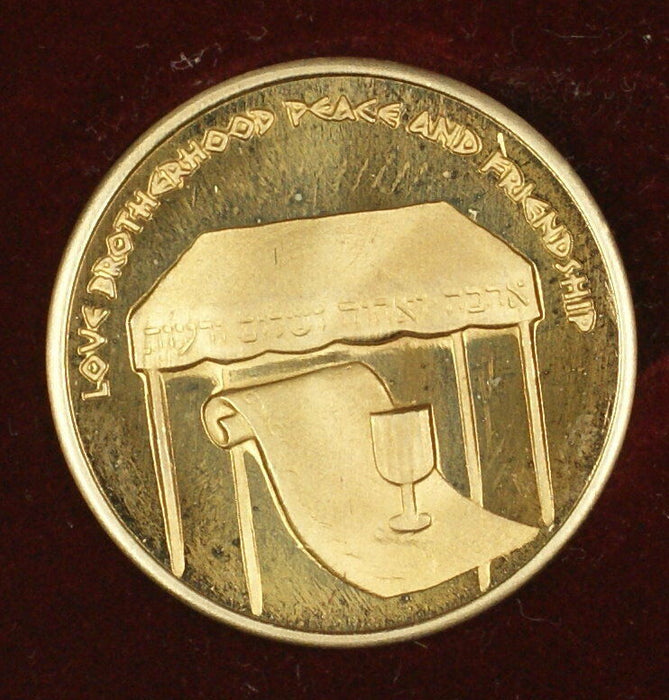 Israel 7g 14k Proof Gold Wedding State Medal with Box & COA