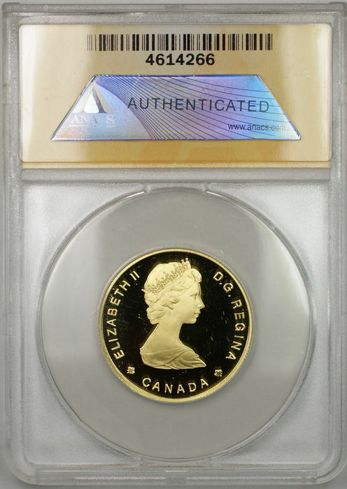 1985 Proof Canada National Parks 1/2 oz Gold Coin $100 ANACS PF-66 DCAM (AMT)