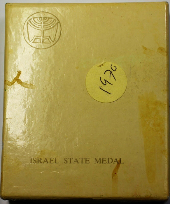 1970 Israel 20th Anniversary of Lottery State Silver Medal with Cardboard Box