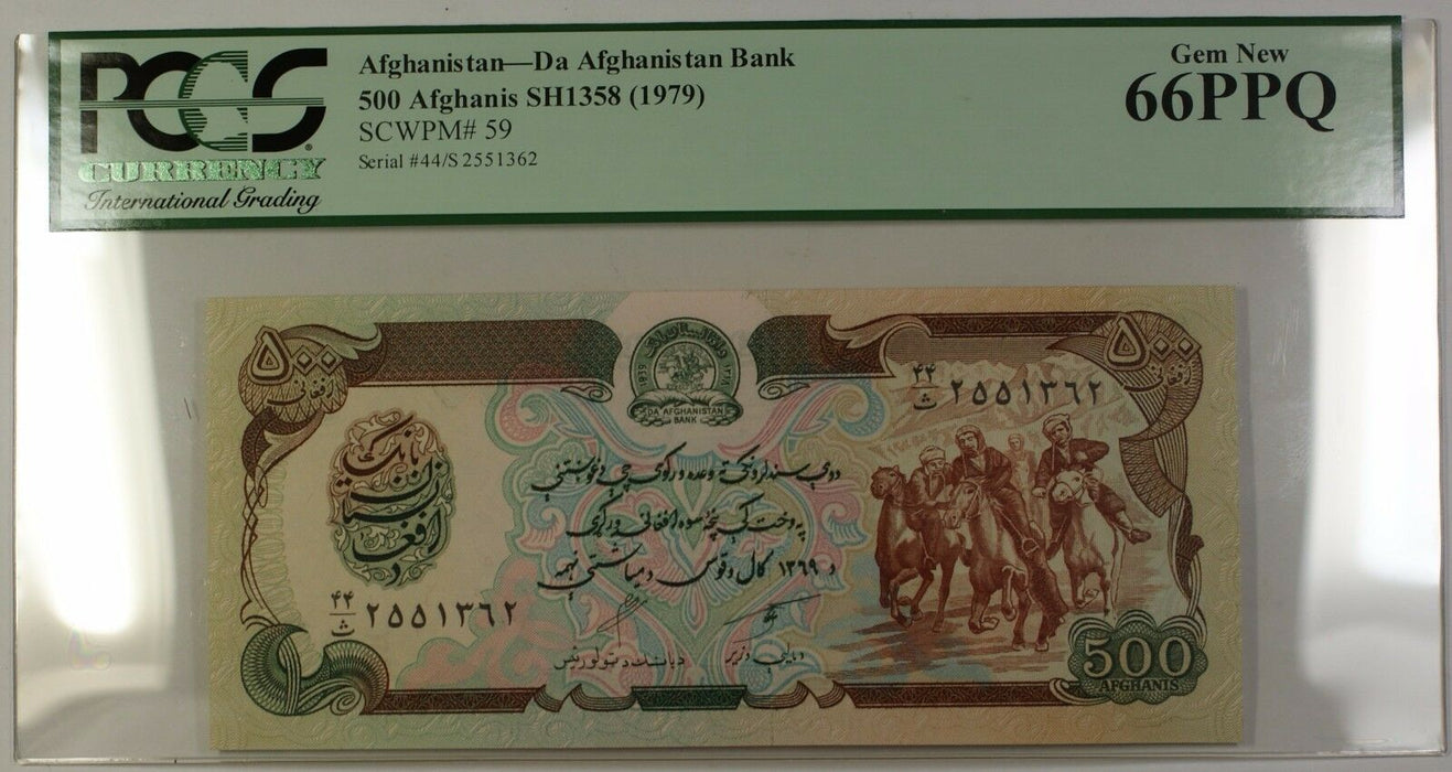 SH1358 (1979) Afghanistan 500 Afghanis Bank Note SCWPM# 59 PCGS GEM New 66 PPQ