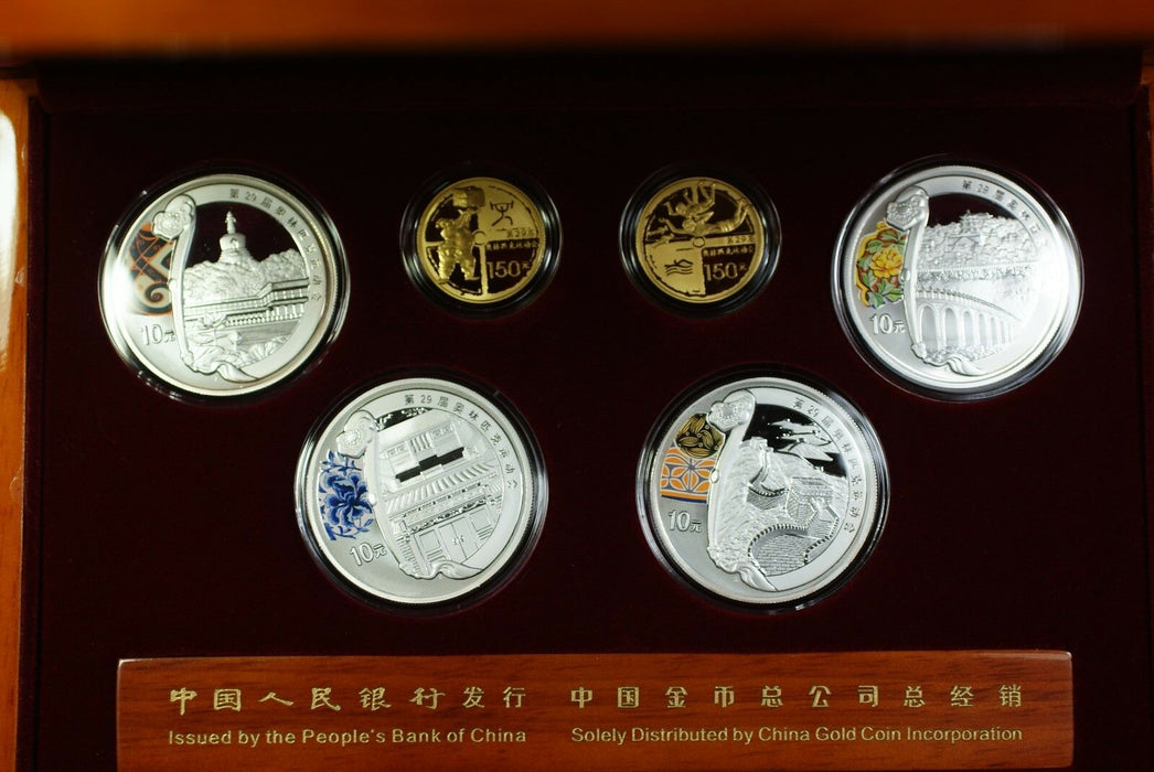2008 China Official Commemorative Gold & Silver Coin Set Type 2 Olympic Set COA