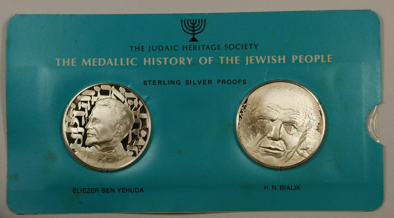 Eliezer Ben Yehuda/H.N. Bialik 1oz Silver Medals- History of the Jewish People-4