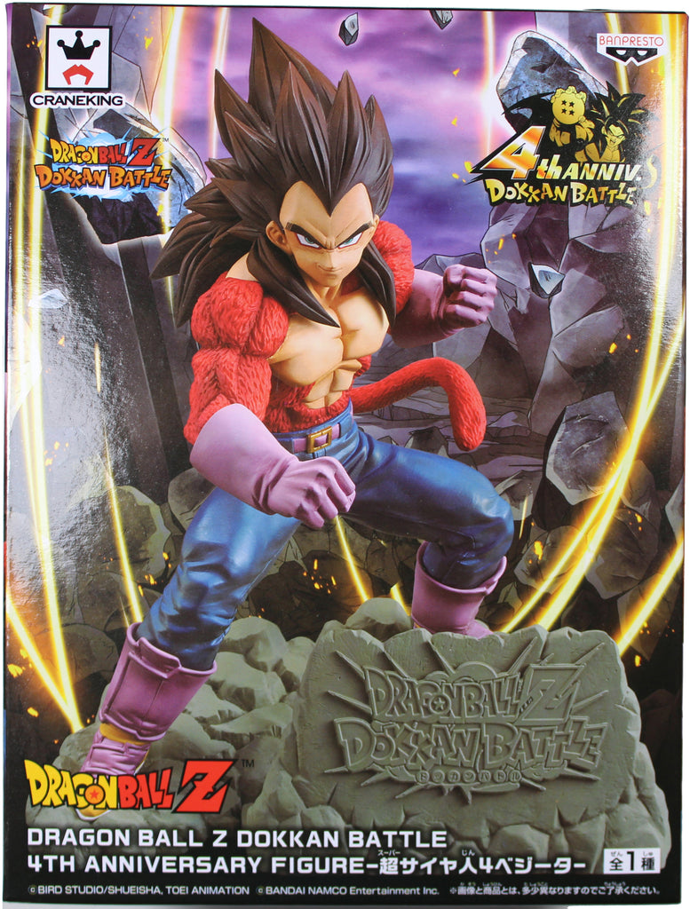 "Dragonball GT 6"" Super Saiyan 4 Vegeta Dokkan Battle Statue is in stock!"