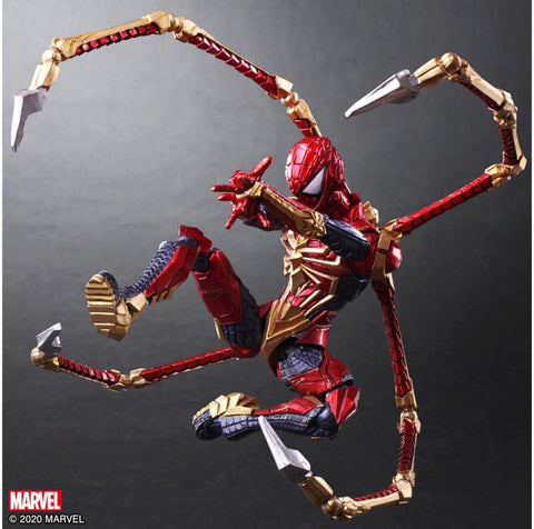 Marvel Universe ~ VARIANT IRON SPIDER-MAN ACTION FIGURE ~ Bring Arts
