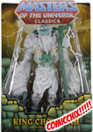 Masters of the Universe - KING CHOOBLAH ACTION FIGURE - CLUB 200X - MOTU Matty