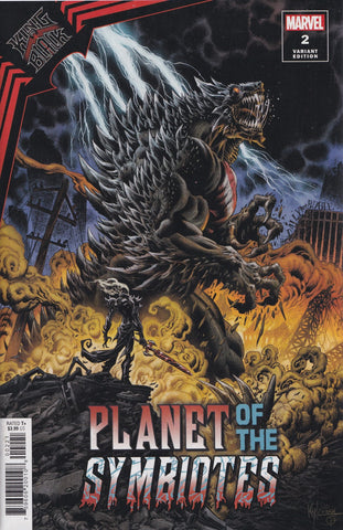 KING IN BLACK: PLANET OF THE SYMBIOTES #2 (HOTZ VARIANT) COMIC BOOK ~ Marvel