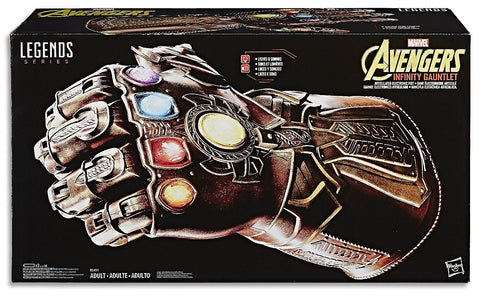 Marvel Legends ~ ELECTRONIC INFINITY GAUNTLET w/Lights & Sound FX ~ Cosplay