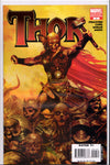 THOR #1 (MARVEL ZOMBIES VARIANT) COMIC BOOK ~ Marvel Comics