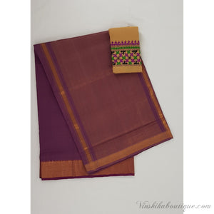 Pink color Mangalagiri cotton saree with golden zari border