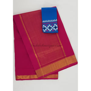 Rani Pink Color Mangalagiri cotton saree with golden zari border - Vinshika