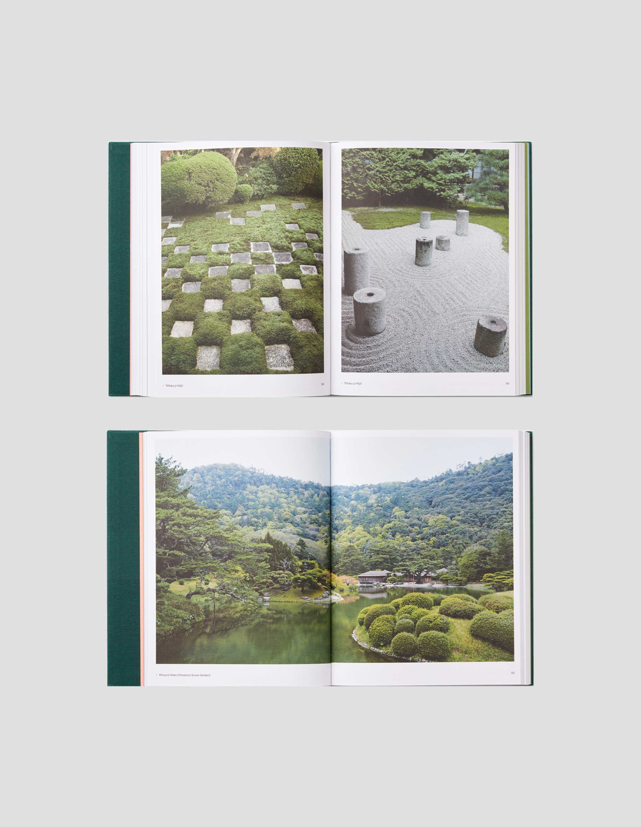 The Japanese Garden von Sophie Walker #1