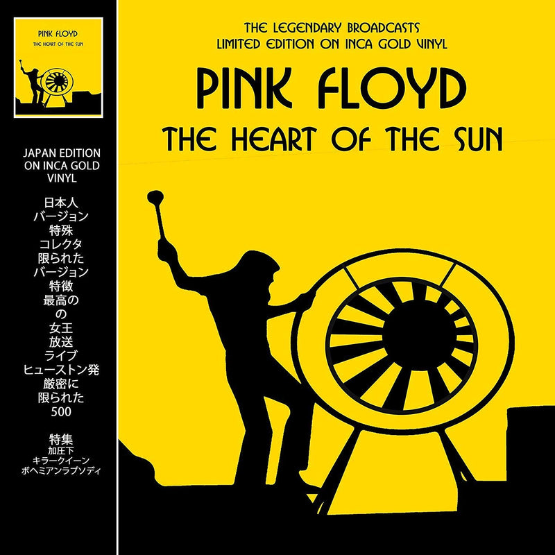 Pink Floyd - The Heart Of The Sun [LP - Clear]
