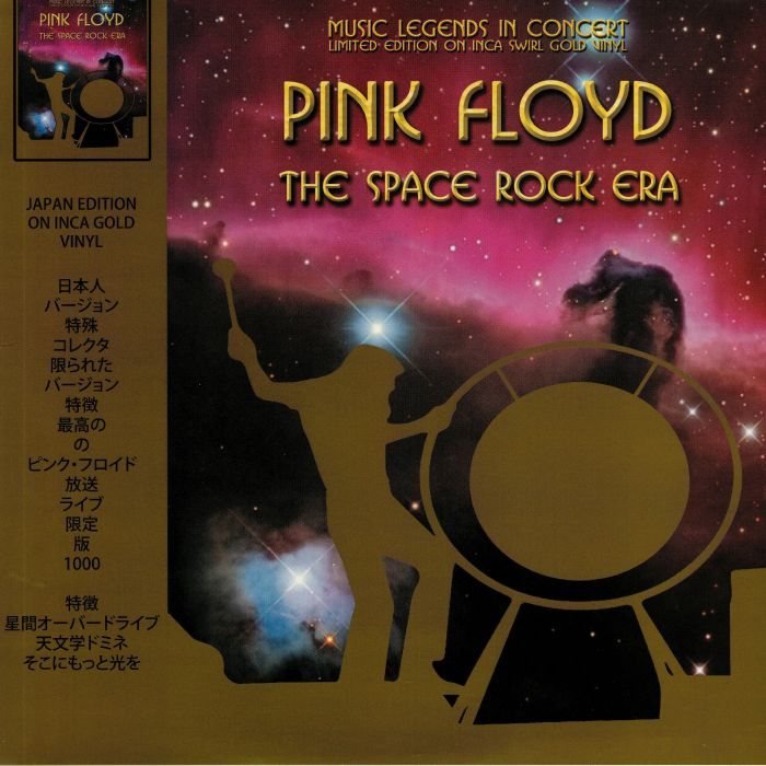 Pink Floyd - The Space Rock Era [LP - Gold]