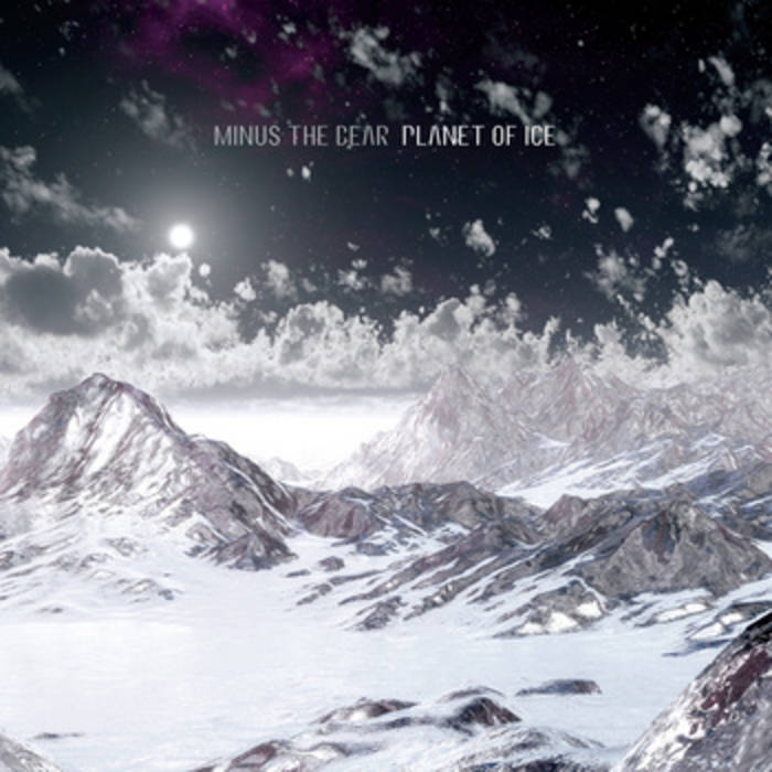 Minus The Bear - Planet Of Ice [2xLP - Galaxy]