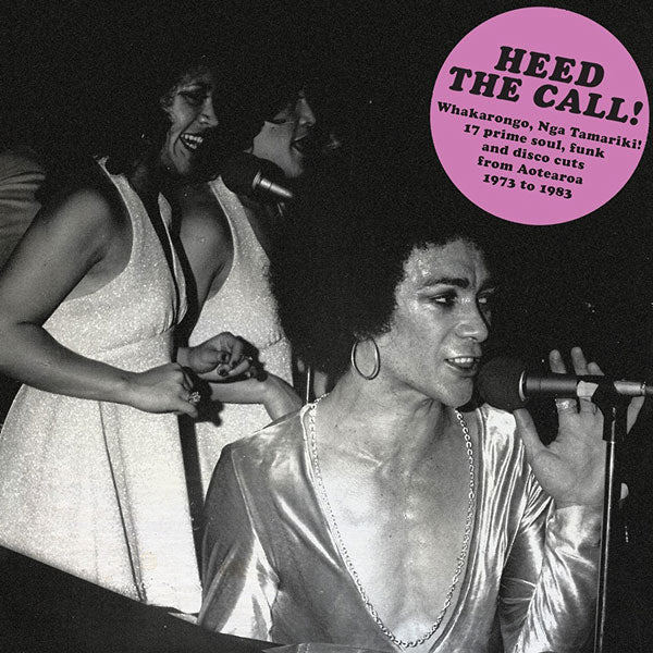 Various Artists - Heed The Call! New Zealand Soul, Funk, And Disco [2xLP]