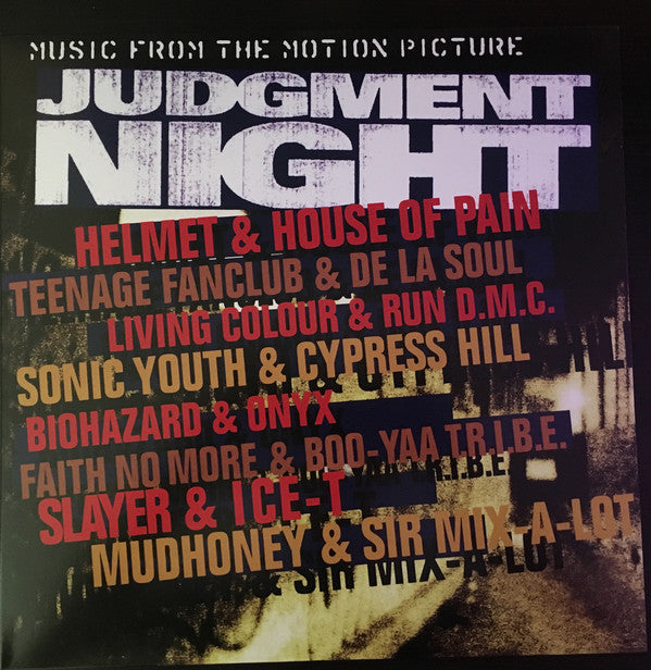 Various Artists - Judgement Night [LP]