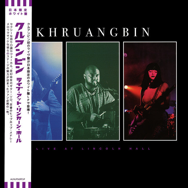 Khruangbin - Live At Lincoln Hall [LP]