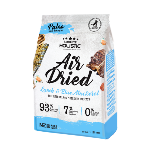 Absolute Holistic Air Dried Cat Food