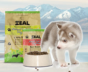 Zeal Dried Soft Dog Food