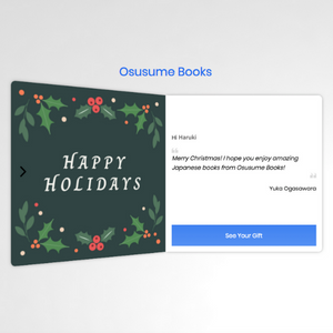 Osusume Books Gift Card