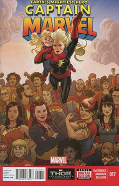 CAPTAIN MARVEL (2012) #17