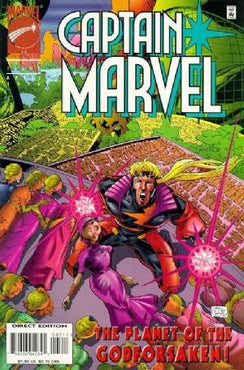 CAPTAIN MARVEL (1995) #5