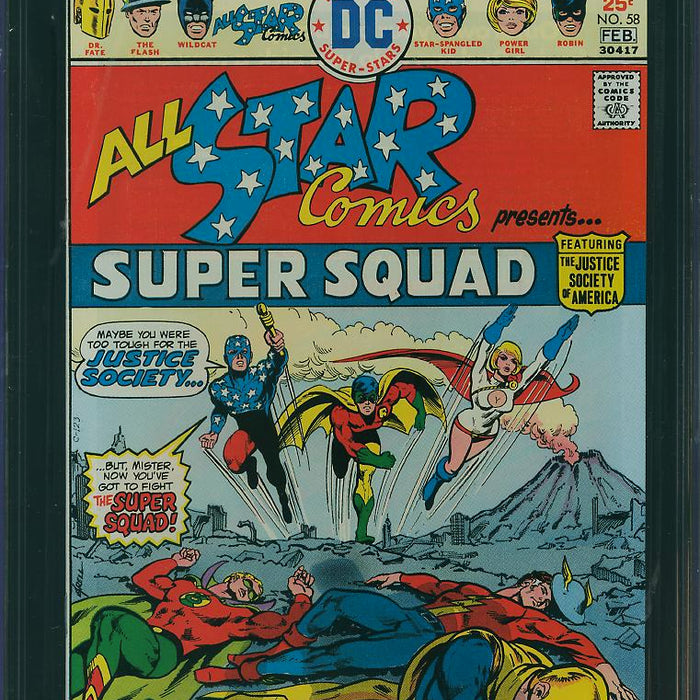 ALL-STAR COMICS #58 CGC 9.0