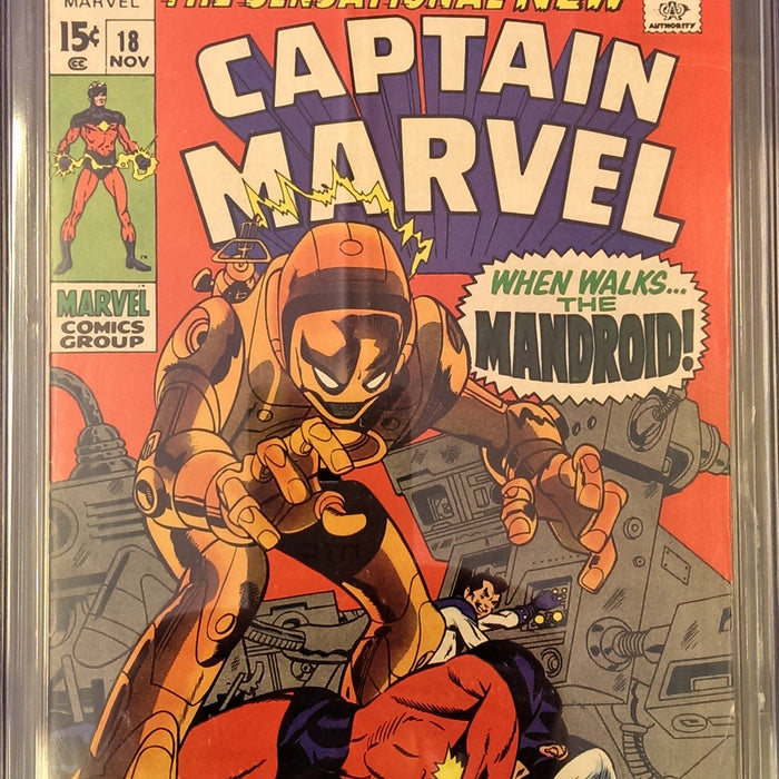 CAPTAIN MARVEL (1968) #18 CGC 6.5