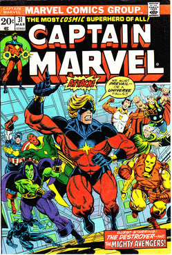 Captain Marvel (1968) #31 VFNM