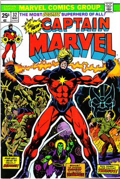Captain Marvel (1968) #32 VFNM