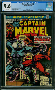 CAPTAIN MARVEL #33 CGC 9.6